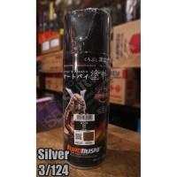Cat Semprot Spray Samurai Kurobushi Silver (3-124)