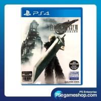 PS4 Final Fantasy VII Remake Reg 3