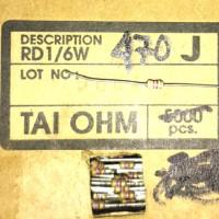 470ohm 1/6watt 470R 1/6w Resistor
