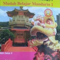 bahasa mandarin kls X yudistira