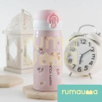RUMAUMA Botol Minum Olahraga Anak Rakun Pink 350ml Stainless Thermos