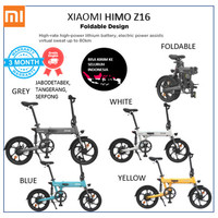 Xiaomi HIMO Z16 Folding Electric Power Assisted Bicycle