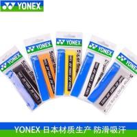 Grip Raket Yonex AC108 / AC 108 / AC108EX Super Grap Pure