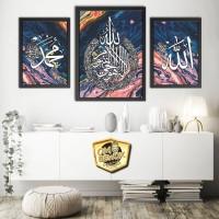 Set Kaligrafi Allah Muhammad Ayat Kursi 54 hiasan dinding islami murah