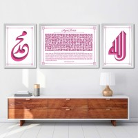 Set Kaligrafi Allah Muhammad Ayat Kursi 52 hiasan dinding islami murah