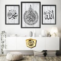Set Kaligrafi Allah Muhammad Ayat Kursi 53 hiasan dinding islami murah