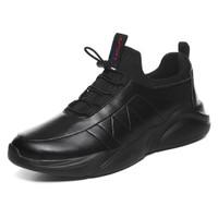 FO40 Sepatu Formal Pria Kulit Bawahan karet Mewah Ringan