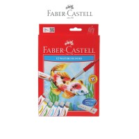 Faber-Castell Watercolour tube 12 ml - 12 colours