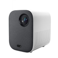 Xiaomi Mijia HD Projector (Youth Edition) 1080p - Global Version
