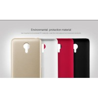 MEIZU M2 NOTE NILLKIN FROSTED ORIGINAL HARD CASE PROTECTION PC COVER