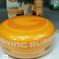 Gatsby moving rubber gronge loose 80g