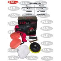 """Mesin Poles Mini J3310 Uk 5 // Polisher Size 5"""" J3310 by JLD Tools"""