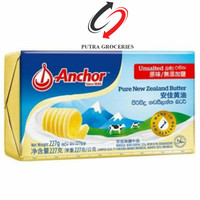 Anchor Unsalted butter 227 GR, best seller!