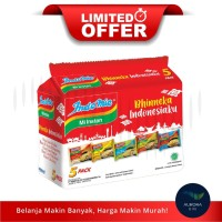 [LIMITED OFFER] INDOMIE Special Pack Kemerdekaan 5 in 1 (5 pcs)