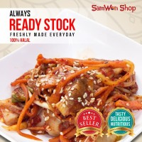 Kimchi Mix Sawi Lobak Wortel 250gram Fresh SamWon Makanan Korea