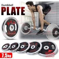 Plate Dumbell Plate Barbel 7.5 kg Diameter 3 cm Dumbell Plate 014-27