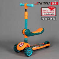 scooter anak 2in1/ otoped multifungsi/ mainan anak skuter 3 roda - orange hijau