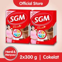 Paket 2 - SGM BUNDA Minuman Ibu Hamil & Menyusui Coklat 300g