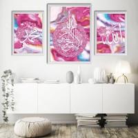 Set Kaligrafi Allah Muhammad Ayat Kursi 56 hiasan dinding islami murah