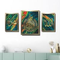 Set poster Kaligrafi Ayat kursi 57 Allah Muhammad Minimalis Gold Emas