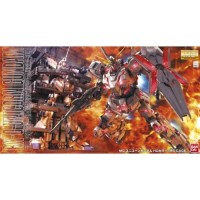 Gundam MG RX-0 UNICORN GUNDAM HD+MS CAGE Full Psycho (62052-1)