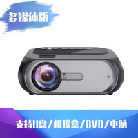 UNIC T6 Wifi Projector 120 ANSI HD Support 1080P Proyektor iOS Android