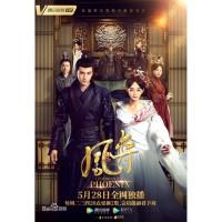 DVD Drama Serial China Legend Of The Phoenix