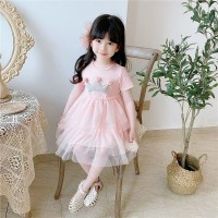 Dress Pesta Anak Bayi import korea murah EDCAD