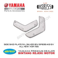 SIDE SKID PLATE R/L SILVER (COVER)