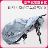 Cover Sarung Pelindung Sepeda dan Motor Matic - UV-2000 - grey