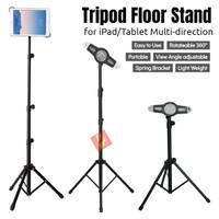 Portable Tripod iPad Tablet Rotary 360 Floor Stand Lantai Holder