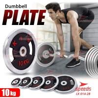 Plate Dumbell Plate Barbel 10 kg Diameter 3 cm Dumbell Plate 014-28