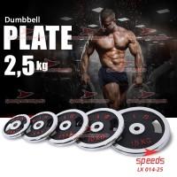 Plate Dumbell Plate Barbel 2.5 kg Diameter 3 cm Dumbell Plate 014-25