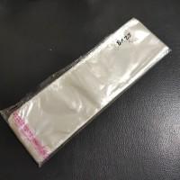 KEMASAN PLASTIK SEAL OPP 8 X 25 X 03 - PLASTIK BENING - 100 LEMBAR