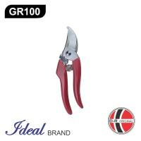 IDEAL GR100 Gunting Ranting & Dahan Pohon / Pruning Shears