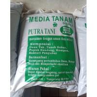 1 Pack/karung - Media Tanam Organik Tanah subur
