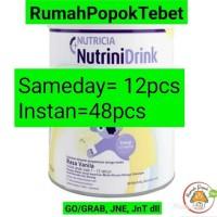 Nutricia nutrinidrink / nutrini drink Vanilla 400 gram