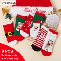 1 Pasang Kaos Kaki Anak Musim Gugur/Dingin Motif Natal Bahan Tebal