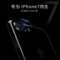 Pelindung Lensa Kamera Belakang Apple Iphone 7/8 I 6 S I 7 I 8 Plus