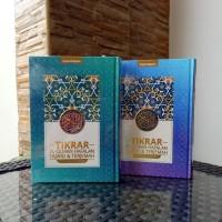 Alquran Hafalan Tikrar Ornamen A5 Al-Quran Hafalan, Alquran Tikrar