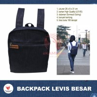 TAS LAPTOP/RANSEL BACKPACK JEANS/LEVIS