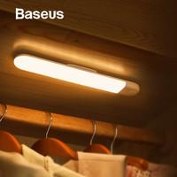 wardrobe light lampu LED sensor otomatis lemari kamar tidur