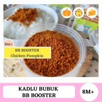Paket MPASI BB Booster Beras Organic / BB Booster Beef Chicken Topping - 2 beras Chicken