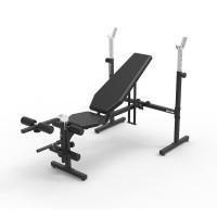 Kettler Axos Weight Bench Black 7629-900