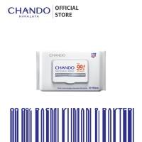 Chando Sterilization Wipes Tisu Basah Steril 50s Tisue Tissue