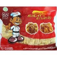 UMAMI SIOMAY 60PCS HALAL