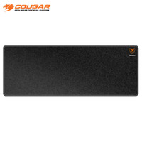 Mouse Pad gaming Cougar Speed 2