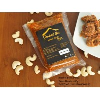 Sambal Pecel (kacang tanah + mede) (Pedas) 400g