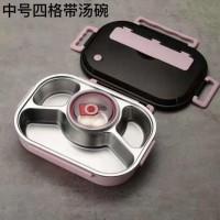Lunch Box Kotak Makan Stainless Steel 304 Sekat 4 tempat soup XY-9920