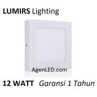 LUMIRS Lampu OUTBOW 12W LED Panel Kotak Putih 12 W Watt DOWNLIGHT OB X